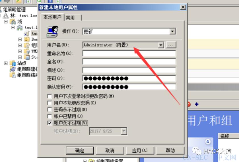 拿到一个普通的 Windows Shell 以后能做什么