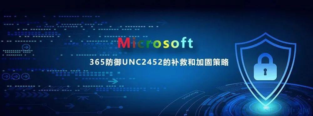 技术干货 | Windows系统安全:135、137、138、139和445端口