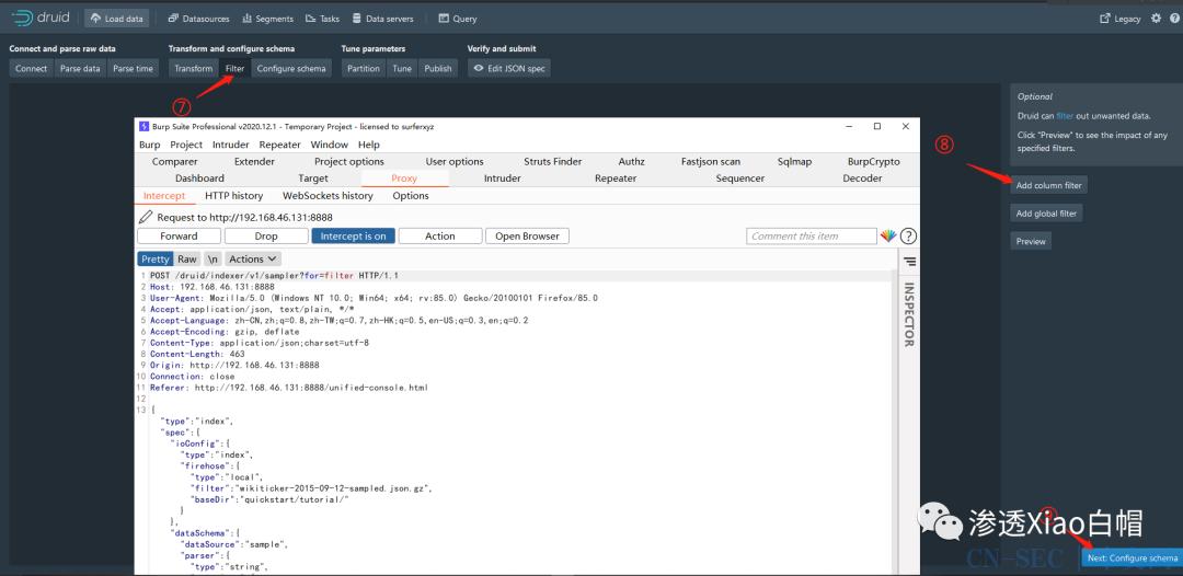 【CVE-2021-25646 | 附PoC】Apache Druid 远程代码执行漏洞