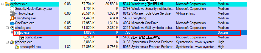 Microsoft Windows本地提权漏洞(CVE-2021-1732)通告