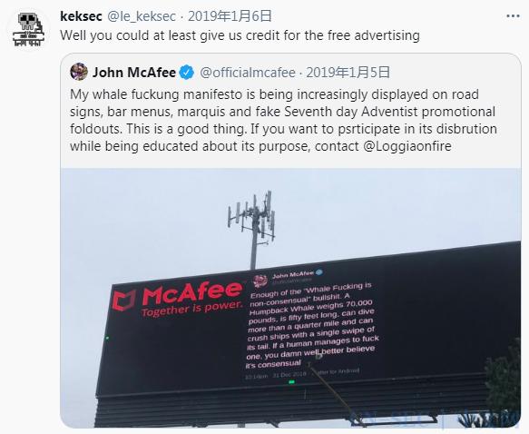 剑指物联网安全,揭秘首个物联网攻击组织-FreakOut of KekSec