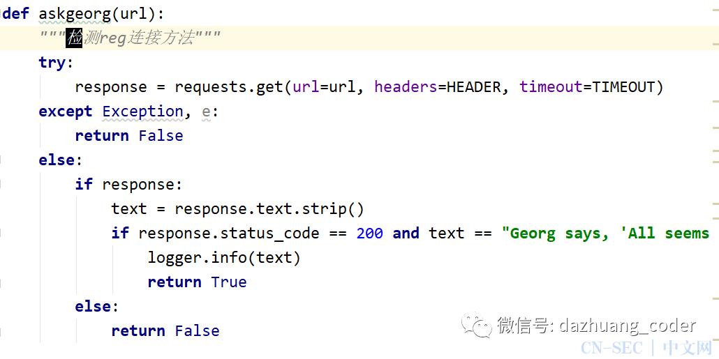 reGeorg内网渗透工具使用及源码分析
