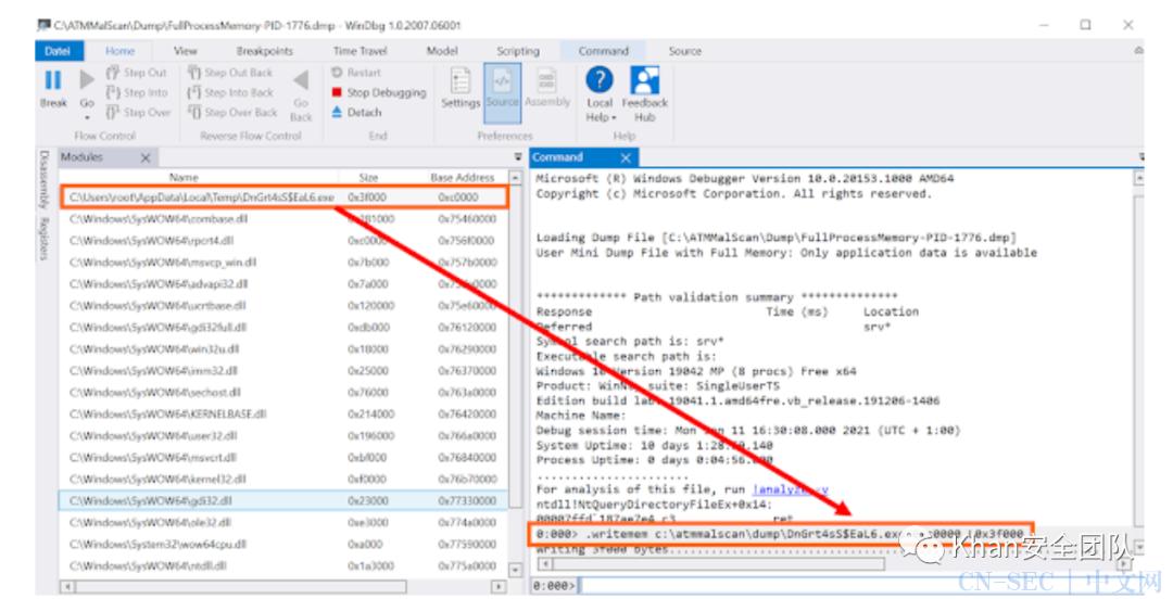 ATMMalScan - DFIR搜索ATM上的恶意软件痕迹。