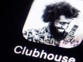 【安全圈】Clubhouse音频数据遭泄露,引发安全性担忧