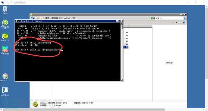 记一次由sql注入到拿下域控的渗透测试实战演练(上)