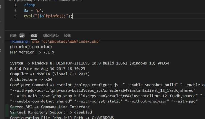如何优雅的隐藏你的Webshell