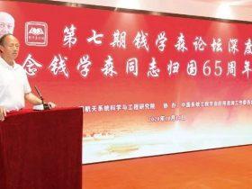 封面人物 | 刘顺达:坚持系统观念,加快数字化转型,实现国有企业高质量发展