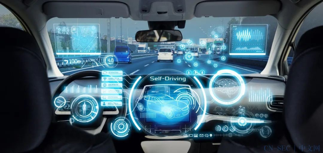 美国家公路安全局:现代车辆的网络安全最佳实践