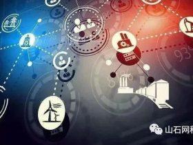 全面解读工业互联网三年行动计划