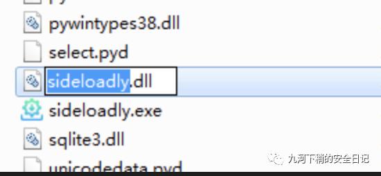 IOS自签神器Sideloadly(APP多开)