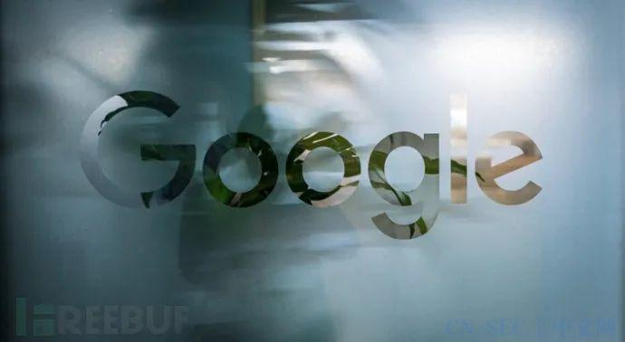 谷歌提出开源安全漏洞的处理新框架