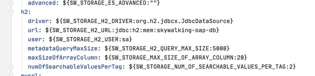 Skywalking远程代码执行漏洞预警