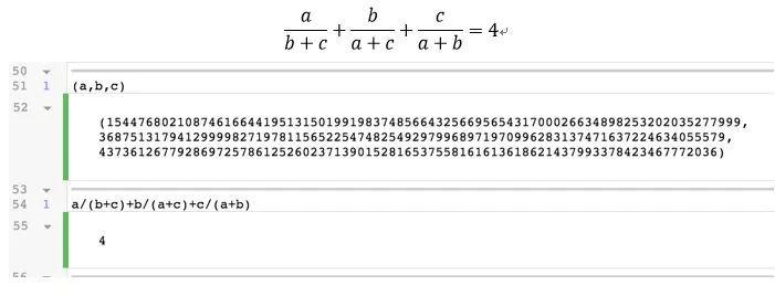 史上最贱的数学题