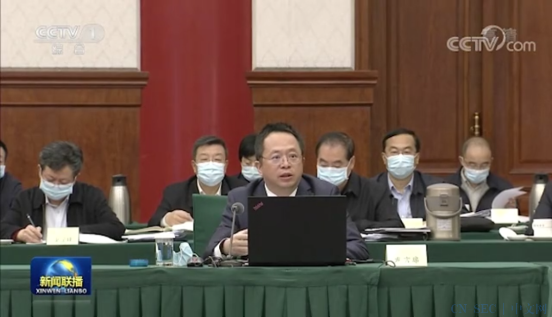 全国政协委员周鸿祎:用好大数据,要运营安全两手抓