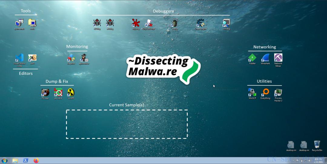 恶意软件分析工具集成环境