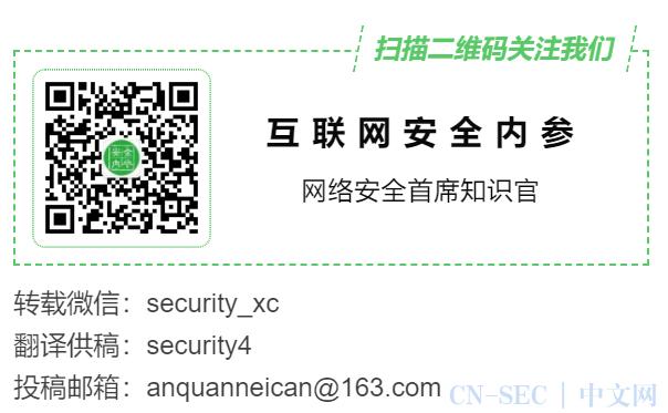 """""""网络珍珠港""""事件再反思:为何供应链攻击如此难以防范?"""