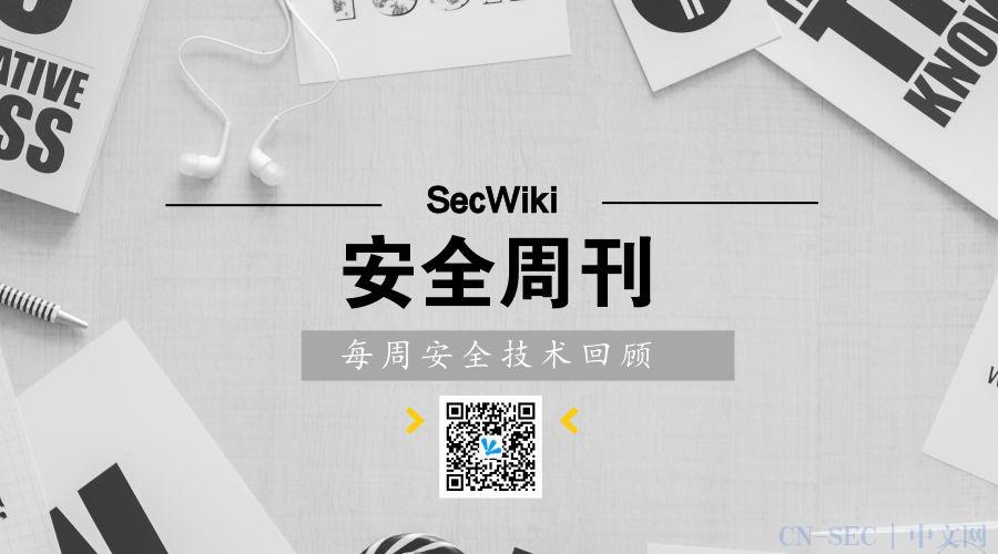 SecWiki周刊(第363期)