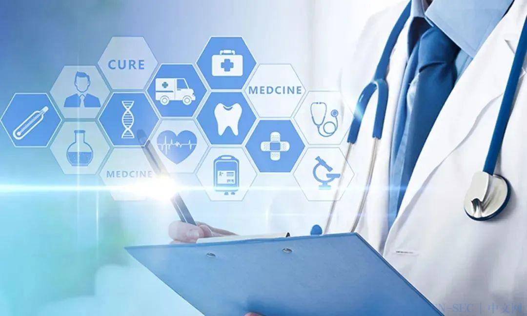 2020年美国医疗机构数据泄露造成130亿美元损失