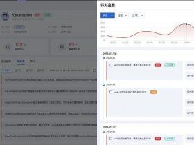 UEBA场景之数据库安全