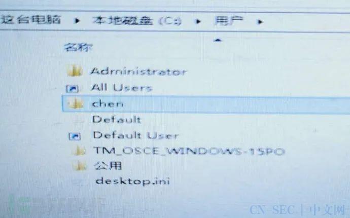 记一次Windows下的应急过程