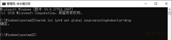 【漏洞通告】Windows TCP/IP 远程代码执行漏洞(CVE-2021-24074)
