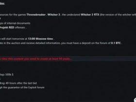黑客100万美元起拍卖《赛博朋克2077》《巫师3》源码