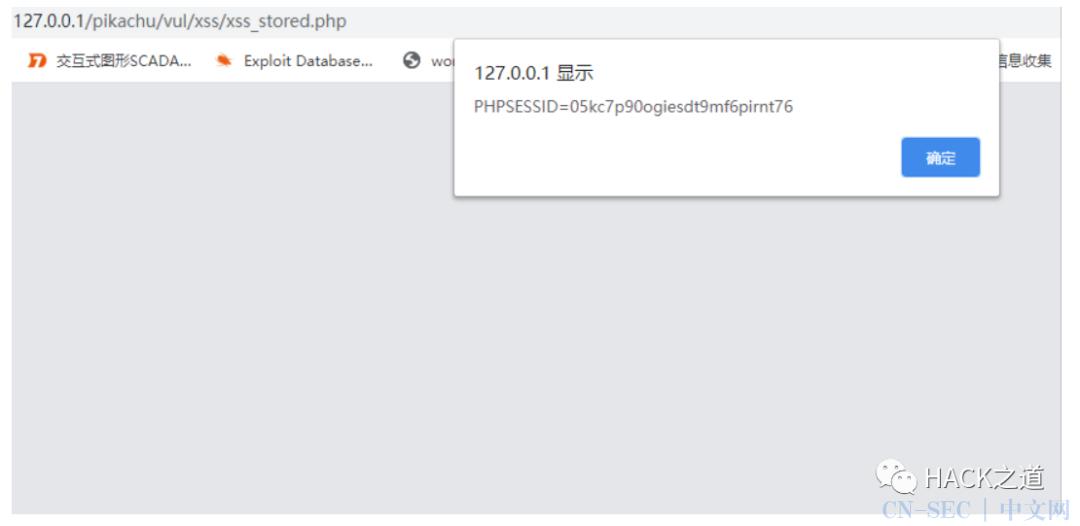 XSS漏洞以及工具简单介绍