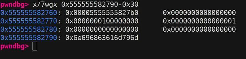 【漏洞分析】sudo堆溢出漏洞分析(CVE-2021-3156)