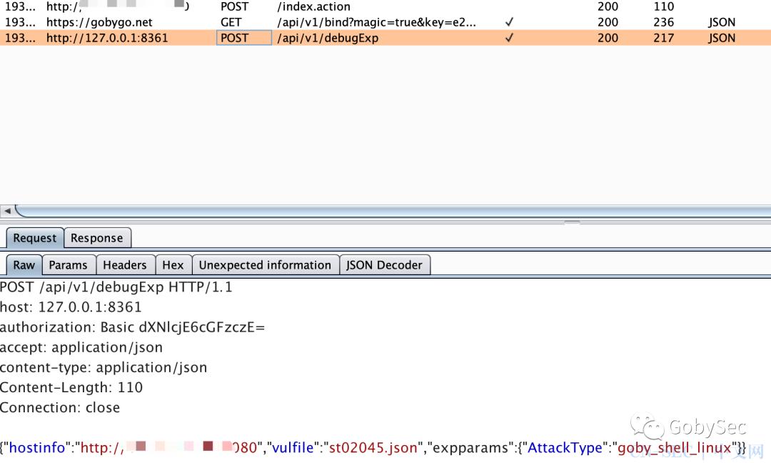 插件分享 | 可调用Goby API直接进行漏洞检测的Goby_exp