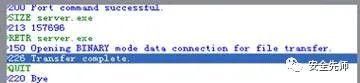 WEB渗透测试中回显的一些技巧
