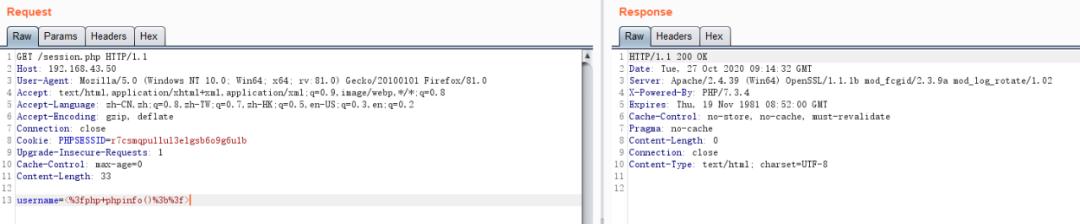 PHP文件包含小总结
