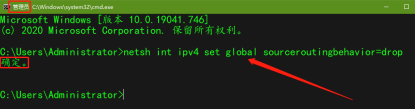 【漏洞风险通报】微软Windows操作系统存在TCP/IP高危漏洞