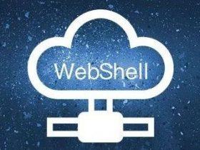 """利用""""猫池""""设备帮助实施通信网络诈骗,嫌疑人被抓获;自去年以来Web Shell的数量增加一倍"""