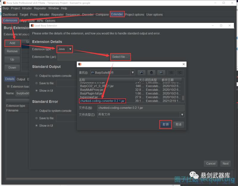 工具|新版burpsuite安装包及4个插件分享