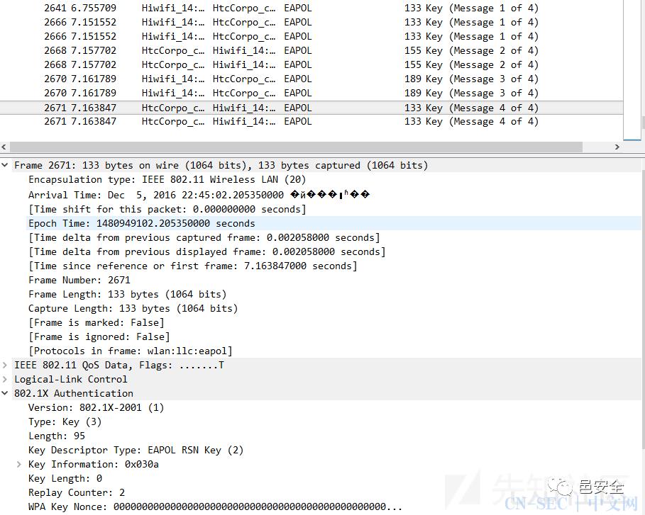 Misc 总结 - 流量分析 无线wifi相关