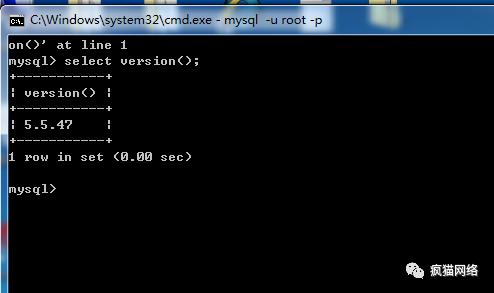 mysql数据库udf提权