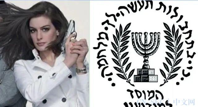 世界四大情报组织之一的摩萨德究竟有多厉害