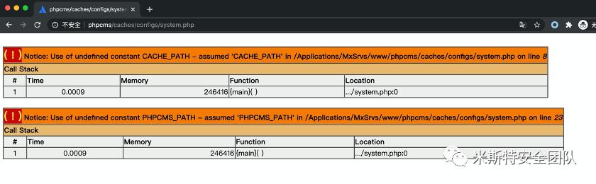 代码审计:PHPCMS V9 前台RCE挖掘分析