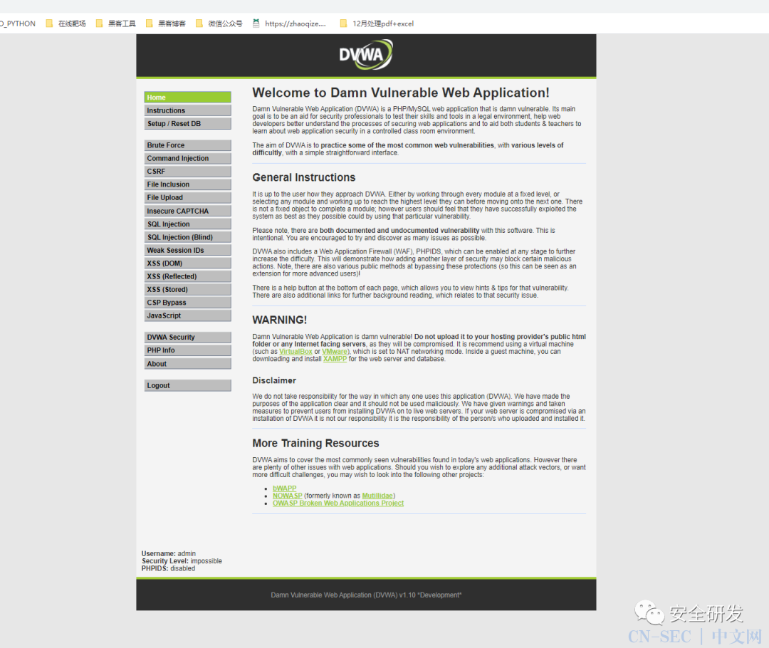 WEB漏洞本地靶场资源整理