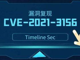 CVE-2021-3156:Linux sudo权限提升漏洞复现