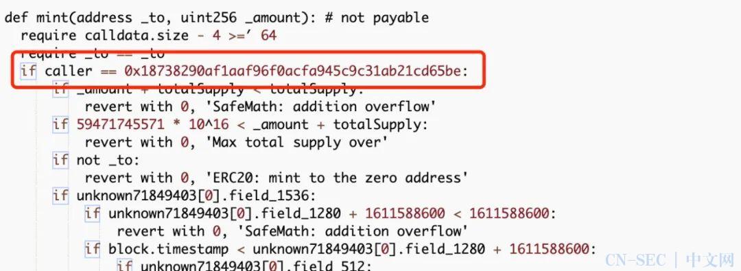 铸币疑云 —— Paid Network 被盗细节分析