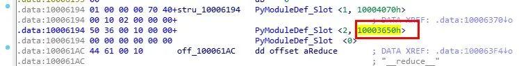 python编译后的pyd爆破