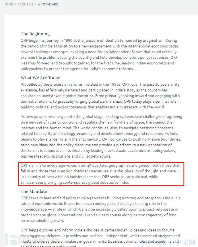 魔罗桫组织新一轮对南亚军工企业的窃密行动