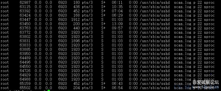 【PC样本分析】记录最近与挖矿病毒的斗智斗勇(二)