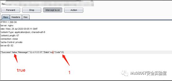 发现某大型网站的逻辑漏洞过程