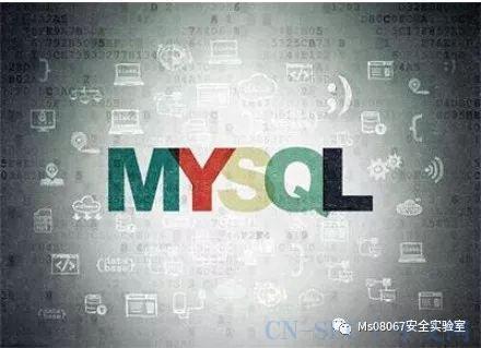 MYSQl任意文件读取
