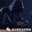网警与黑客联手,还是没能帮被骗亲戚追回损失